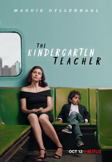 The_Kindergarten_Teacher